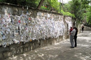 The wall of prayers outside the shrine
